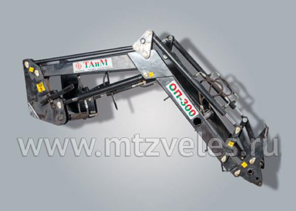 Фронтальный погрузчик ОП-300 для МТЗ-320/422/622